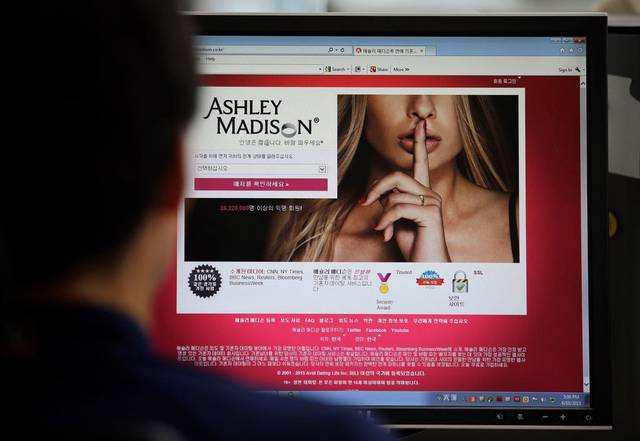 find a cheater on Ashley Madison
